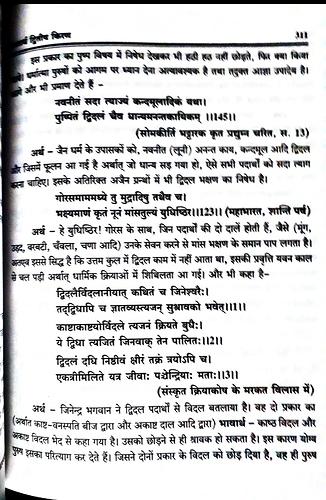 Document 85_7