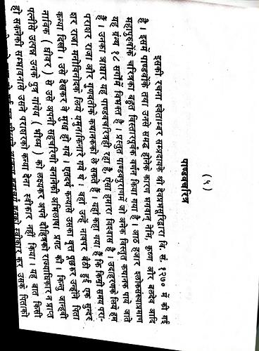 Document 83_1