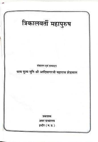 Document 82_2